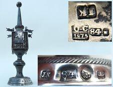 JUDAICA  Besamimbüchse, Silber Filigran Russland, Minsk, 84 Silber 1875