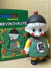 Bandai Banpresto Dragon Ball Z soft Vinyl action figure 16cm Chiaotzu Chaozu
