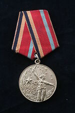 Soviet Medal 30 Years of Victory Great Patriotic War WW2 1975 Veteran Army Navy