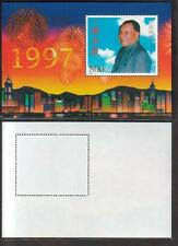CHINA 1997 Return of Hong Kong to Her Motherland MS Mint MNH