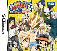 Used Nintendo DS Kateikyoushi Hitman Reborn! Japan Import (Free Shipping)