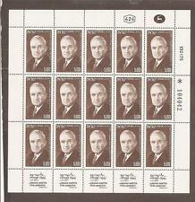Israel 1975 Harry Truman Full Sheet Scott 561  Bale 607