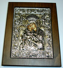 * Argent oklad icone Maria Jésus silver Icon chrétiens icone Madonna ikona orthodoxe