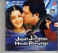 (CR175) Jahan Jaayiyega, Humein Paayiyega, Soundtrack - 2007 CD