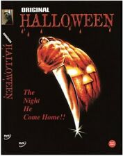 Halloween (1978) DVD (Sealed) ~ Jamie Lee Curtis