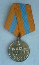USSR Soviet Union Russian Military Collection Medal For the Capture of Budapest