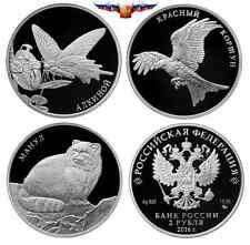NEW Russia 2 rubles 2016 Red Book 3 coin set Manul Kite Windmill Silver PROOF