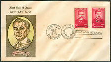 1963 Philippines PRES. MANUEL L. QUEZON First Day Cover - C
