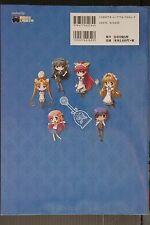 JAPAN Kimi ga Aruji de Shitsuji ga Ore de Official Fan Book