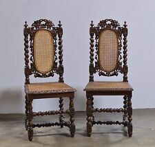 11589-1 : Pair of Carved Oak Antique French Renaissance Hunt Side Chairs