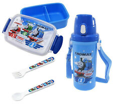 Thomas and Friends Set of Three - Thermos, Lunch Box with Spoon and Fork