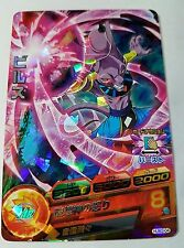 Carte Dragon Ball Z DBZ Dragon Ball Heroes Ultimate Booster Pack #HUM3-04 Promo