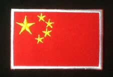 CHINA CHINESE COMMUNIST STAR NATIONAL COUNTRY FLAG BADGE IRON SEW ON PATCH CREST