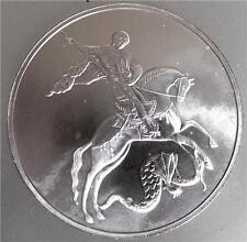 Russia 2010 SAINT GEORGE THE VICTORIOUS SILVER investment coin 1 oz 3 Rubles
