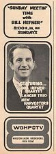 1966 WGHP tv ad~BILL HEFNER HOSTS SUNDAY MEETIN TIME~Harversters Gospel Quartet