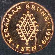 1979 Brunei Darussalam Coin Proof Set