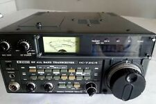 Icom IC 720A simply a legend