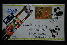 China PRC T89 70f, T106 50f on Cover to S'pore - Liaoning-Dandong cds 1986.2.3