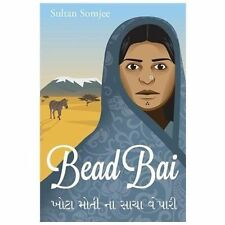 Bead Bai by Sultan Somjee (2013, Paperback)