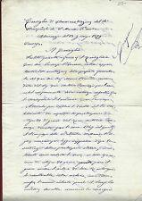 Manoscritto Consiglio Amministrazione Ospedale Firenze e Risarcimento 1879