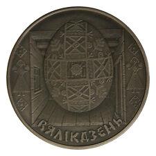 Bielorussia Belarus 1 Rouble 2005 Easter Egg Uovo di Pasqua #6775A