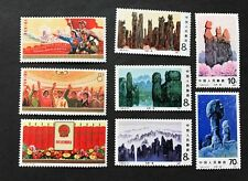 China J5,T64 stamps