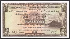 Hong Kong + Shanghai 5 Dollars 1973 Pick 181f