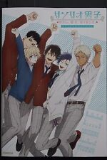 JAPAN Sanrio Boys ~I learned how to fall in Love.~ Official Fan Book