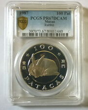 Macao 1987 Rabbit 100 Patacas Pcgs Pr67 Silver Coin,Proof(80011440)