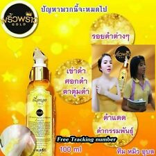 Gold Collagen Whitening Skin Body Serum Mixing Sunscreen SPF 30 PA+++100 ml.