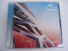 Common Knowledge - RARE OZ CD