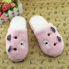 @Woman Shoes Bear Home Floor Soft Warm Winter Cotton-padded Slippers Shoes #PK36