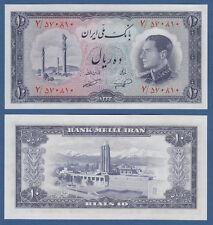 PERSIEN / PERSIA  10 Rials  (1954) Schah Pahlavi  UNC  P.64