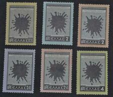 GREECE 1954 DEBATE and INK BLOT  SG-728-733  set complete VF MH   -ST-018