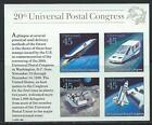 USA - MNH Imperf Block of 4 Stamps Airmail 20 th Universal Postal Congress