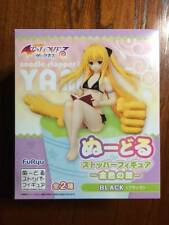 To Love Ru Darkness Golden Darkness 10cm figure Noodle Stopper Black Bikini ver.