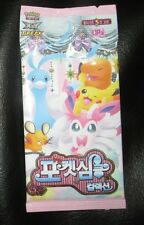 KOREAN Pokemon Card pack of 5 Cards Pokekyun RADIANT COLLECTION XY Break CP3