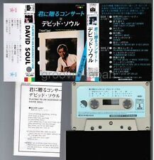 DAVID SOUL Playing To An Audience Of One JAPAN CASSETTE ZR25-239 Starsky & Hutch