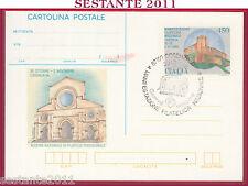 ITALIA MAXIMUM MAXI CARD MOSTRA FILATELICA NAZIONALE COSENZA 1986 ANNULLO B727