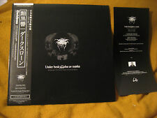 DARKTHRONE under beskyttelse morke VINYL LP  satyricon mayhem isengard
