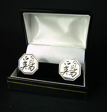 Chinese Zodiac Year of the ROOSTER Cufflinks Boxed Cuff Link Pewter FREE UK POST