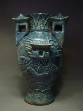 ANTIQUE CHINESE BLUE GLAZE HUN'PING FUNERARY URN, WESTERN JIN DYNASTY