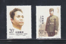 China 1996-24 100th of Comrade Ye Ting stamps, Complete 2V, MNH