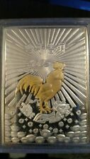 2005 China Gilded Year of the Rooster .999 fine 100g silver bar