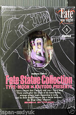 Fate/stay night manga #3 limited w/Rider Figure Kaiyodo