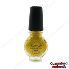 Konad Stamping Nail Art S04 Gold 11ml Special Polish DIY Made in Korea