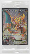 Pokemon Card XY Promo Charizard-EX 276/XY-P Japanese Art Collection Book