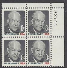 1394 Plate block 8cent DDE Dwight D Eisenhower General President