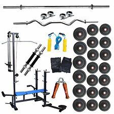 Fitfly Combo of 80kg Weight with 20 In 1 Bench,3ft Curl Rod,5ft Plain Rod