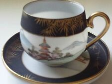 Vintage Japanese Gilded Eggshell Lithophane Demitasse Tea Cup & Saucer Set